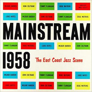 John Coltrane Dial Africa - 1958